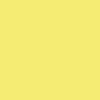 Ярко-желтые банданы